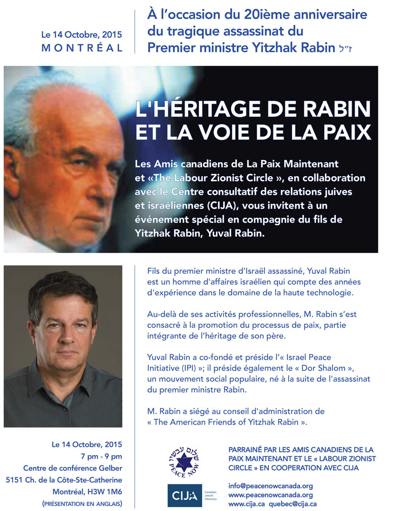 RABIN.2015.fr