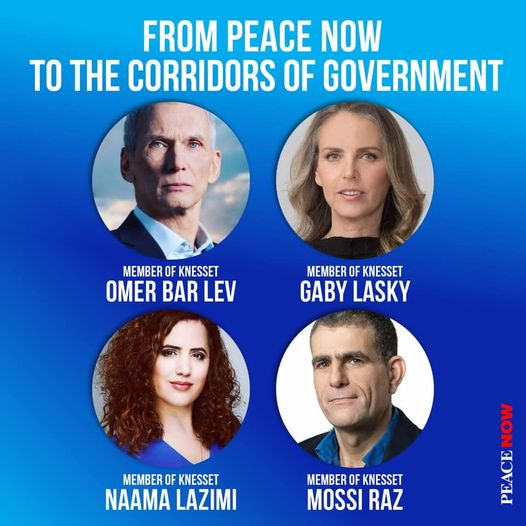 """Four Peace Now """"alumni"""" in new Israeli government"""